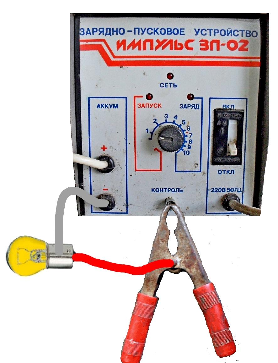 эл,схема зарядного устройства электроника