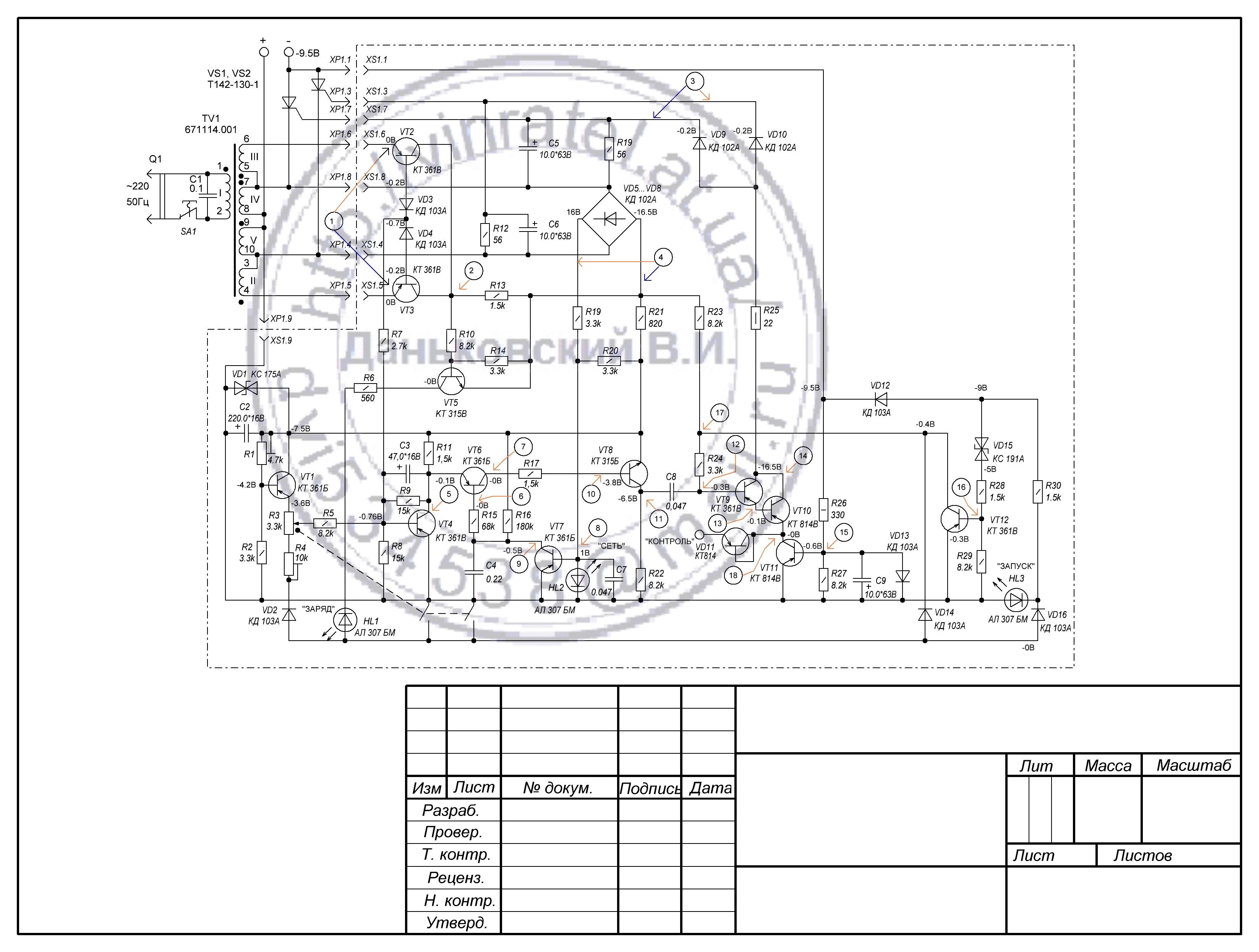 Устройство зп-01 схема